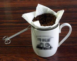茶こしでドリップ