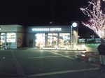 STARBACK COFFEE (浜名湖SA)