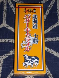 北海道十勝バターキャラメル