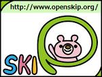 オープンソース社内SNS「SKIP」