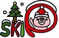 クリスマスキップ