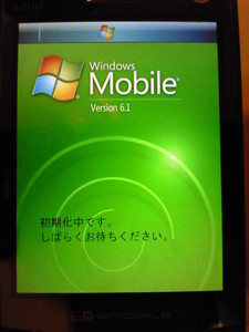 Windows Mobile 初期化
