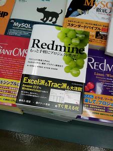 Redmine -もっと手軽にプロジェクト管