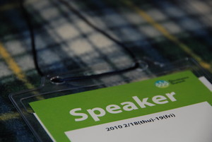 Developers Summit 2010