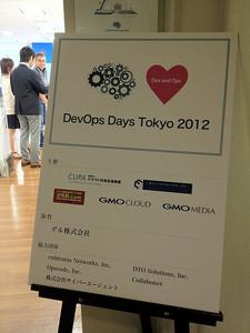 DevOps Days Tokyo 2012