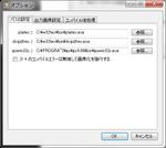 ryamada2012-09-14