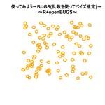 ryamada222014-04-01