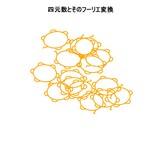 ryamada222014-12-23
