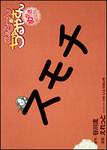 ryououki2009-09-21