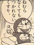sadayuki2003-12-10