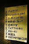 sadayuki2003-12-11