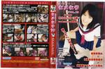 sanzoku_shouten2005-01-30