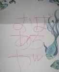 satomies2006-01-28