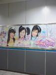 JR大井町駅。