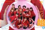 satotaya2007-03-31