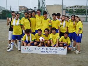 sayakot2007-05-28
