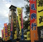 sayokom2015-11-15