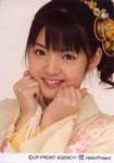 sayumisyugi2006-01-26