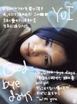 sera002006-10-11