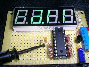 反射方式の電圧計