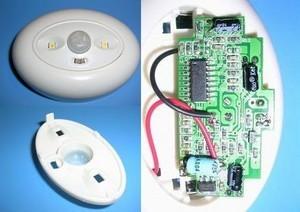 intellgent LEDランプ