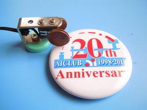 A1C 20th Anniversary