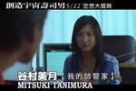 shimizu43102009-05-14