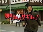 shimizu43102009-07-31