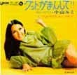 shimizu43102010-04-07