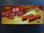 中国土産のチョコレート菓子