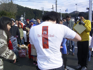 shinshu2004-03-08