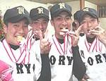 shiori_3252005-03-25