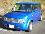 shiro09222007-11-20
