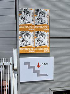 shiro09222010-07-11