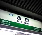shiro_na2008-08-31