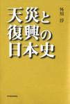 shugoro2011-06-28