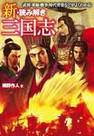 shugoro2012-07-26