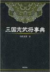 shugoro2014-12-08