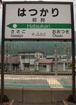 shugoro2015-03-24