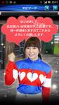 shugoro2015-03-27
