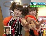 shuyo2004-05-08
