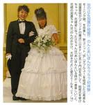 shuyo2004-05-16
