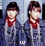 shuyo2004-05-19