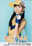 shuyo2004-05-22