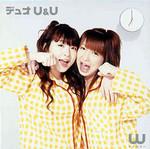 shuyo2004-06-05