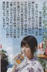shuyo2004-07-11