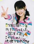 shuyo2004-07-13