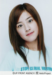 shuyo2004-08-09
