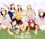 shuyo2004-08-31
