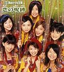 shuyo2004-11-09